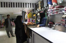 دشواریهای کسب و کار  زنان در افغانستان