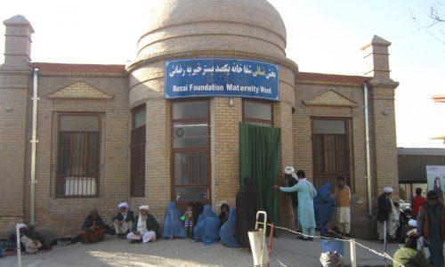 شکایت بیماران از عدم رسیدهگی در زایشگاه هرات