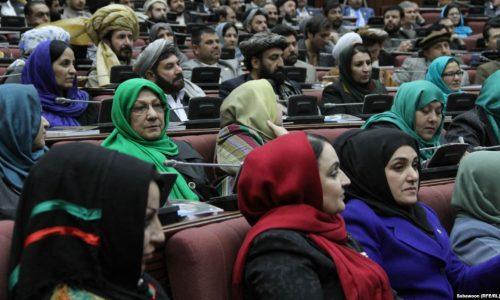 جایگاه رهبری سیاسی زنان در قانون اساسی افغانستان