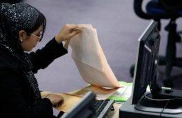 جلو آزار جنسی زنان کارمند در نهادهای دولتی را بگیرید!