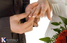 ازدواجهای امروزی جایگزین ازدواجهای سنتی