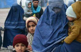 حکومت افغانستان 'قانون خانواده' تدوین میکند