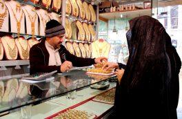 طلا؛ وسیلهی چشم وهمچشمی زنان در هرات