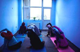 یوگا؛ ورزشی که اعتماد بنفس را بلند میبرد