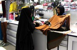 کار زیاد و دستمزد کم زنان فروشنده