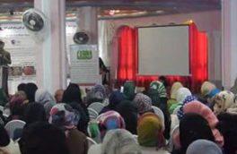 فراغت بیش از ۱۰۰ زن از مرکز آموزشهای فنی و حرفهیی در بدخشان