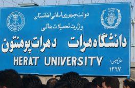 بانوانی که از نبود کمیته ورزش در دانشگاه هرات شاکی اند