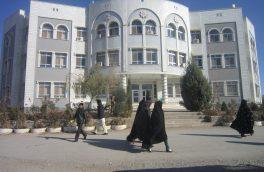 حضور پر رنگ دختران هرات در زمینه آموزش و پرورش