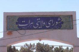نارضایتی زنان از کارکرد نمایندههای زن در شورای ولایتی هرات