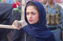 زنان افغانستان معروض به خشونت خواهند بود!
