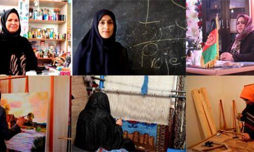 زنان افغانستانی در تلاش برخواستن