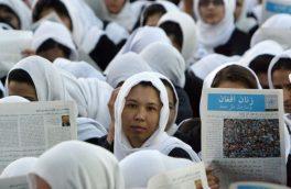 معارف؛ موضوعی که در افغانستان هیچ گاهی جدی گرفته نشد