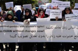 متن کامل قانون منع خشونت علیه زنان