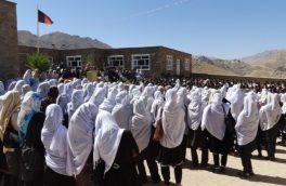 مدرسه رفتن؛ رویایی دست نیافتنی برخی از دختران افغانستانی