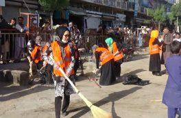 اقدام زنان نارنجی پوش در صفایی شهر هرات