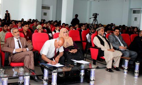 """برگزاری نشست """" هماهنگ سازیهای صلح افغانستان"""" در هرات"""