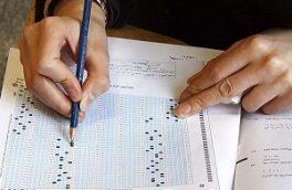 استرس دانشآموزان و تاثیرات آن بر نتیجه آزمون کانکور