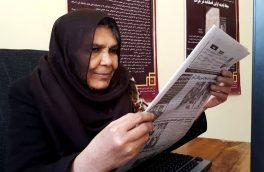 نخستین بانوی خبرنگار در هرات
