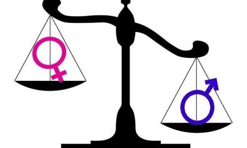 میانه جنسیتزدگی با سنتهای حاکم در افغانستان