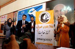 گشایش نهاد بانوان خبرنگار در هرات