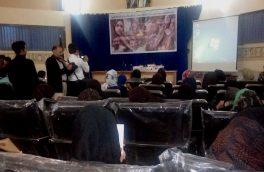 """نمایش فیلم """" تندور"""" در هرات"""