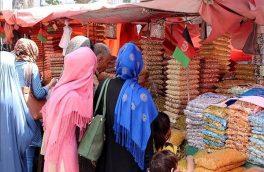 سایهی ناامنیها و آمادگی بانوان هرات برای مراسم عید