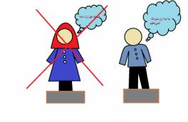 میراث؛ حقی که زنان کمتر به آن میرسند