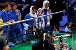 دختران روباتساز افغان در واشنگتن جایزۀ نقره گرفتند