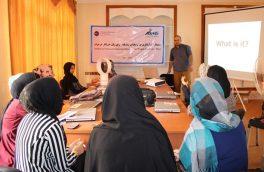 کارگاه آموزشی«گزارشگری چند رسانهای پیشرفته» برای زنان خبرنگار در هرات