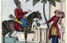 زنستیزی در ادبیات کلاسیک پارسی دری