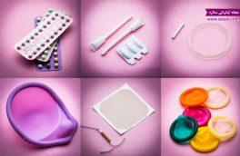 پیشگیری از بارداری و آگاهی اندک زنان از روشهای درست آن