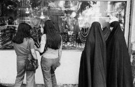رابطه نوعیت حجاب، با آرامش روانی زنان