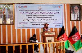 برپایی گردهمایی به منظور معرفی گروههای دادخواهی برای زنان