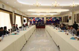 همایش (بررسی وضعیت اقتصادی رسانههای محلی هرات)