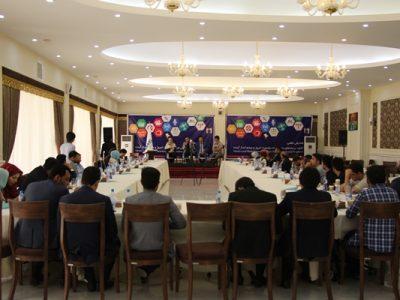 همایش علمی (بررسی وضعیت اقتصادی رسانههای محلی هرات)