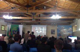 دومین سمپوزیم تساوی فرصتها در هرات