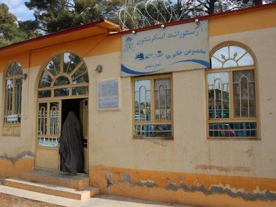 تغییر مثبت؛ ازدیاد رستورانتهای زنانه در ولایت هرات