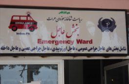 حمله اسید پاشی افراد ناشناس بر دو خواهر در هرات