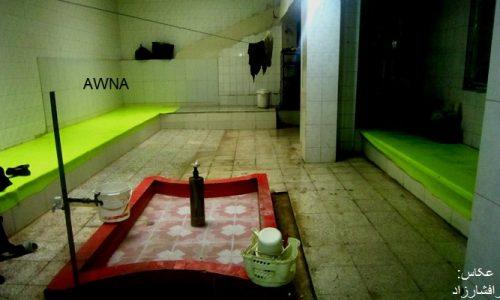 حمامهای عمومی و انتقال بیماریهای جلدی