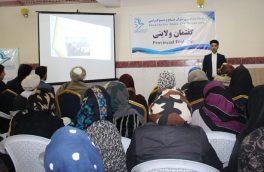 فعالیتهای دفتر «برابری برای صلح» در قالب گفتمانی در هرات دایر شد