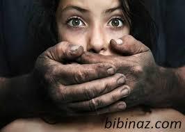 خشونت روانی؛ نیمۀ پنهان زندگی زوجها