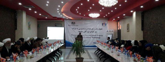 آگاهیدهی از حق میراث برای زنان در هرات