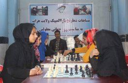 شطرنج؛ بازی محبوبی که دختران زیادی جذب آن شدند