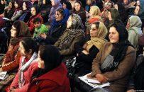 زنان افغانستان در تاریخ؛ قرن بیستم