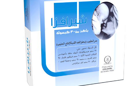 خطرات استفاده از داروهای ازدیاد شیر برای مادران
