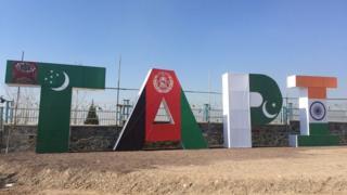 تاپی، تخته خیز برای هرات ولایت غربی افغانستان