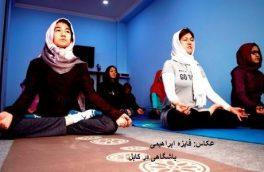 یوگا؛ ورزشی که ذهن را فعال میسازد
