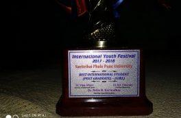 اهدای مدال بهترین دانشجو بین المللی به دانشجوی افغانستانی
