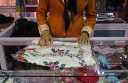 افزایش آمار زنان تجارت پیشه در هرات