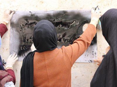 دیوارنگاری به مناسبت هشت مارچ